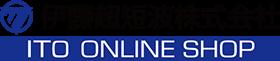 医療やスポーツ分野の物理治療を支える伊藤超短波の通販サイト
